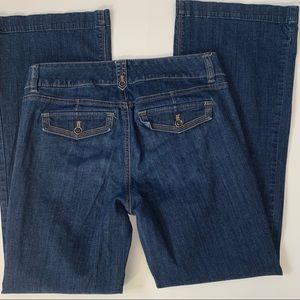 WHBM 4S Trouser Leg Jeans feel beautiful